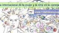 https://11defebrero.org/2017/01/16/cartel-de-la-iniciativa-11-de-febrero/