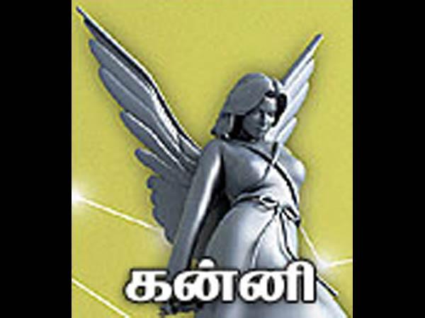 வார ராசிபலன் - கன்னி