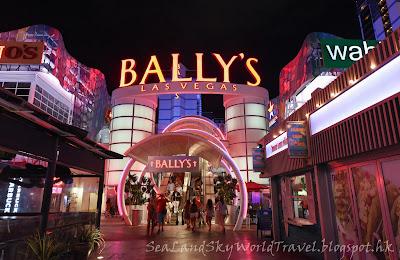 Las Vegas, Bally's Hotel 酒店, 拉斯維加斯