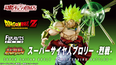 Figuarts Zero Super Saiyan Broly The Burning Battles