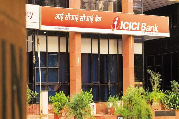 ICICI Bank missed call Balance Enquiry or Balance Check phone number