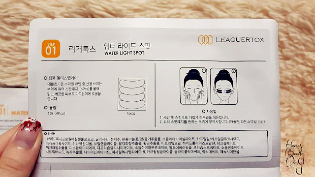 Review; LEAGUERTOX's Water Light Spot