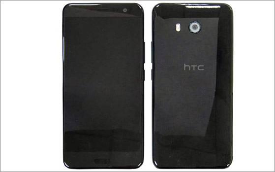 HTC U11 launch date in India