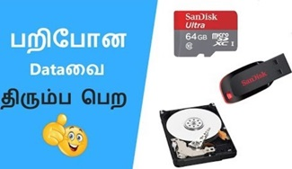 Recover Data from Sd card, Pendrive, HDD for FREE ft Recoverit | Tamil Tech