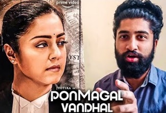 Ponmagal Vandhal ஏன் பாக்கணும்? – Jyotika | Suriya | Amazon Prime