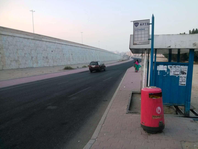 Es kuwait no dubai febrero 2018 for Oficina abono transporte