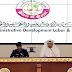 قطر تعلن إلغاء نظام الكفالة واستبداله بنظام جديد