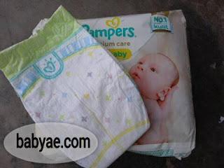 Pampers Premium Care New Born