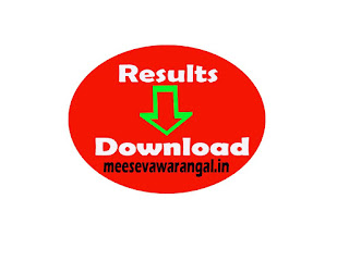AP LPCET 2017 Exam Results