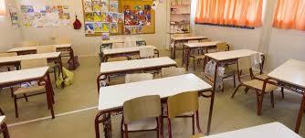 Ήπειρος: Αποκατάσταση Δημοτικών Σχολείων Σε Καρβουνάρι- Κοσμηρά