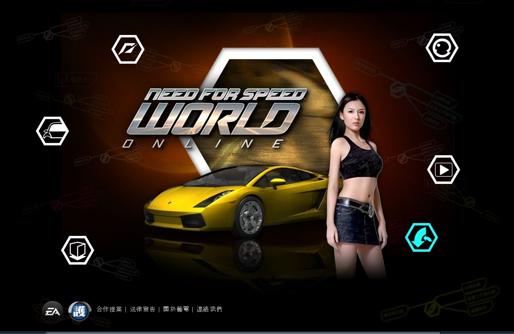 Stock Free Images Need For Speed World Logo