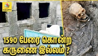 Shocking News | Latest Tamil News
