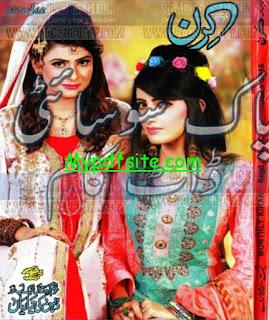Kiran Digest July 2016