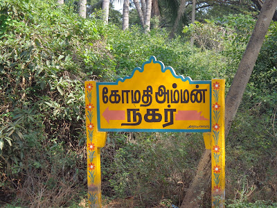 Red Hills Plots - Thiruthanigai Estates - Details