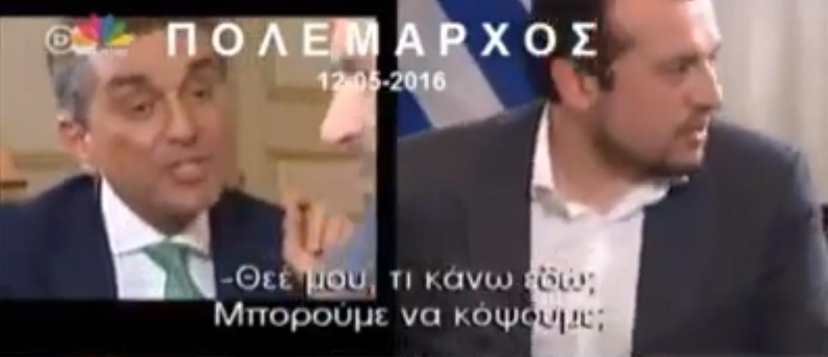 Νίκος Παππάς, δεν άντεξε την σωστή δημοσιογραφία και την κοπάνησε από την συνέντευξη!!!