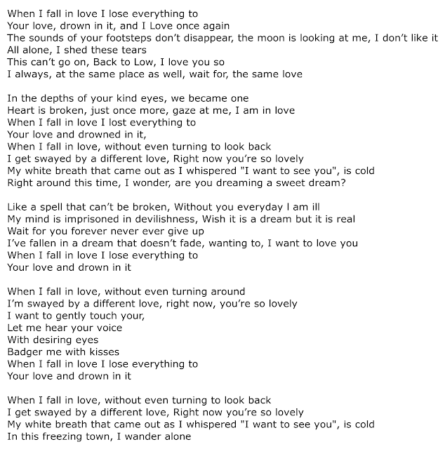 I wanna fall in love with you lyrics