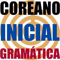Curso de coreano: gramática de nivel inicial