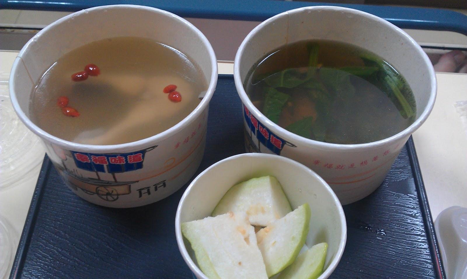 Mi Familia: 臺中林新醫院產後月子餐
