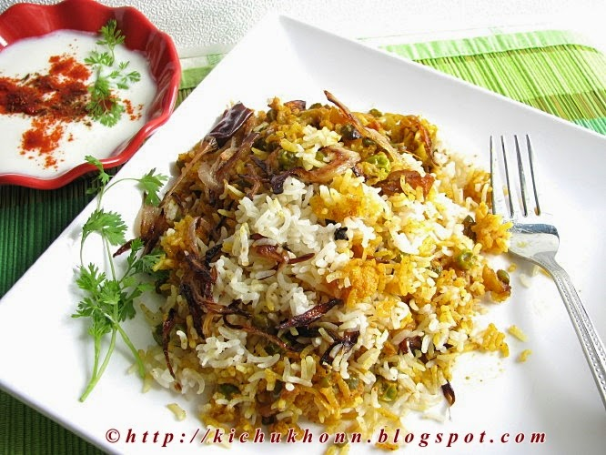 Quick vegetable biriyani