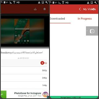 طريقة تحميل الفيديوهات من جميع المواقع الاجتماعية   DTUBE