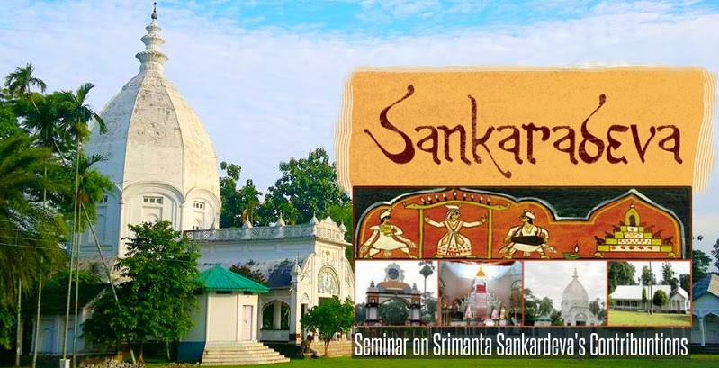 Seminar on Srimanta Sankaradeva's contributions