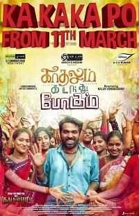 Kadhalum Kadandhu Pogum (2016) Tamil Movie Download 300MB