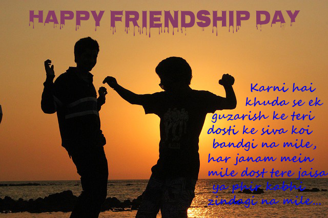 Happy Friendship Day Status In Hindi 2017