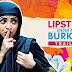 Lipstick Under My Burkha Movie Cast, Wallpaper, Trailer, Budget, Song, Collection, Review, Konkona Sen Sharma, Ratna Pathak, Aahana Kumra