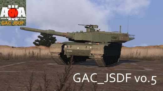 Arma3 用自衛隊 MOD の 90 式主力戦車