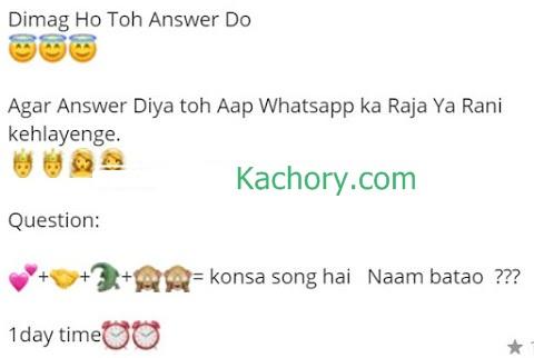💕+🤝+🐊+🙈🙈= konsa song hai Naam batao