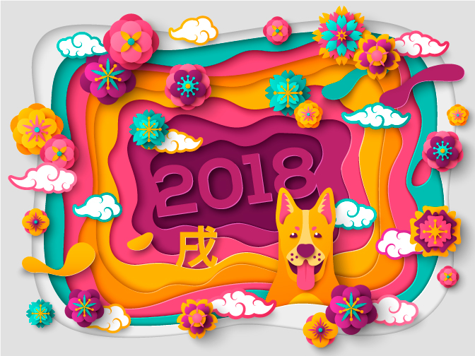 Chinese New Year - Year of the Dog papercut scrapbooking poster free vector design