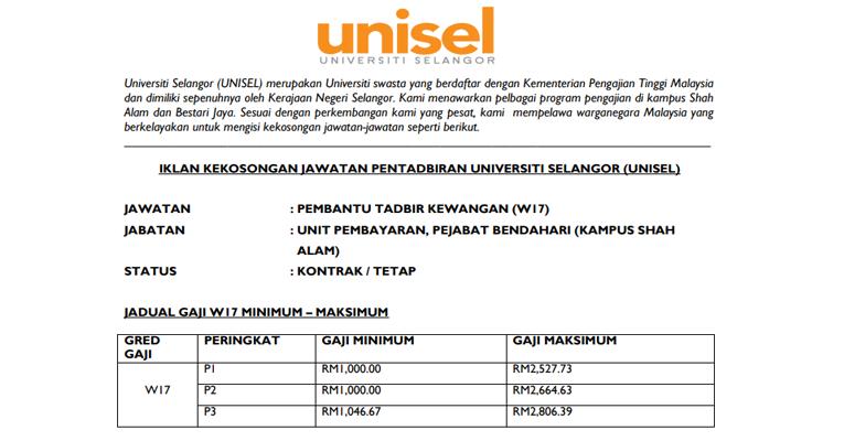 Jawatan Kosong di UNISEL - Pembantu Tadbir Diperlukan