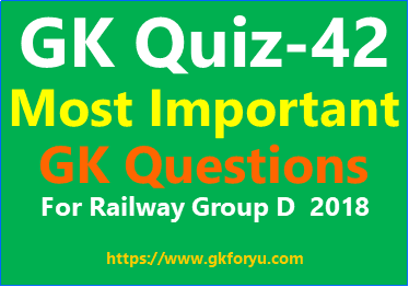 gk-questions-in-hindi