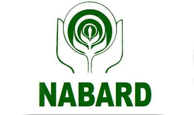 NABARD ने असिस्टेंट मैनेजर ग्रेड A और ग्रेड B के रिक्त पदों पर भर्ती का विज्ञापन किया जारी इस लिंक से नोटिफिकेशन करे डाउनलोड