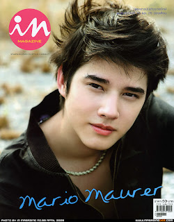 All About Mario Maurer