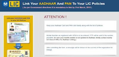 Linking Aadhar card with LIC insurance