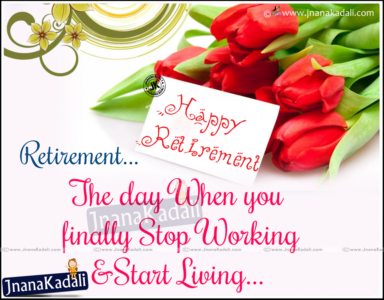 Happy Retirement Telugu Quotes & Greetings Wishes SMS