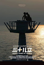 Thirty Years of Adonis (2017) อะดอนีส แรงรักข้ามเวลา