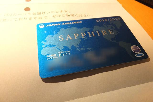JALサファイアステータスカード SAPPHIRE Status card