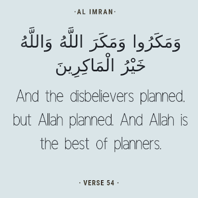 quran quotes images
