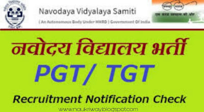 Navodaya Vidyalaya NVS PGT Teacher, other post online form 2019
