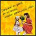 Anneler Günü Mesajı Kısa