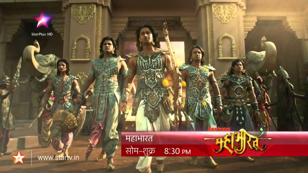 Mahabharatham title song agilam potrum bharatham youtube.