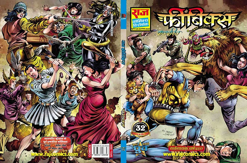 Free Download Hindi Raj Comics Phoenix {Eddie Cheever}