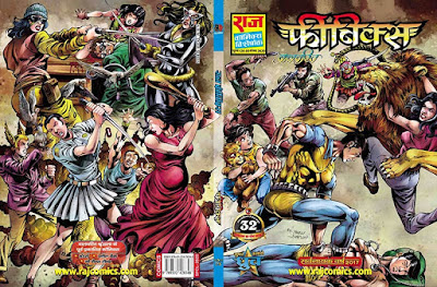 Phoenix-comic-Title-Cover-balcharit-series-dhruva