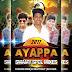 2017 AYAPPA SWAMY SPCL SONGS MIXES BY DJ CRAZY DILIP DJ ANIL DJAKASH SONU