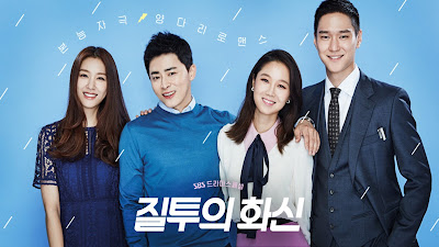 Jealousy_Incarnate_Episode_13_Sub_Indo