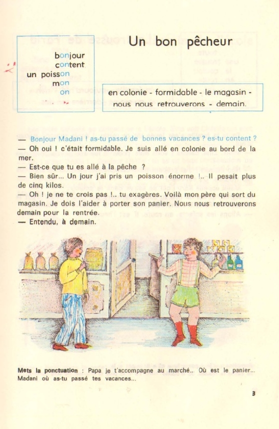 Cours Anglais Primaire Pdf Cole Rfrences Flashcards