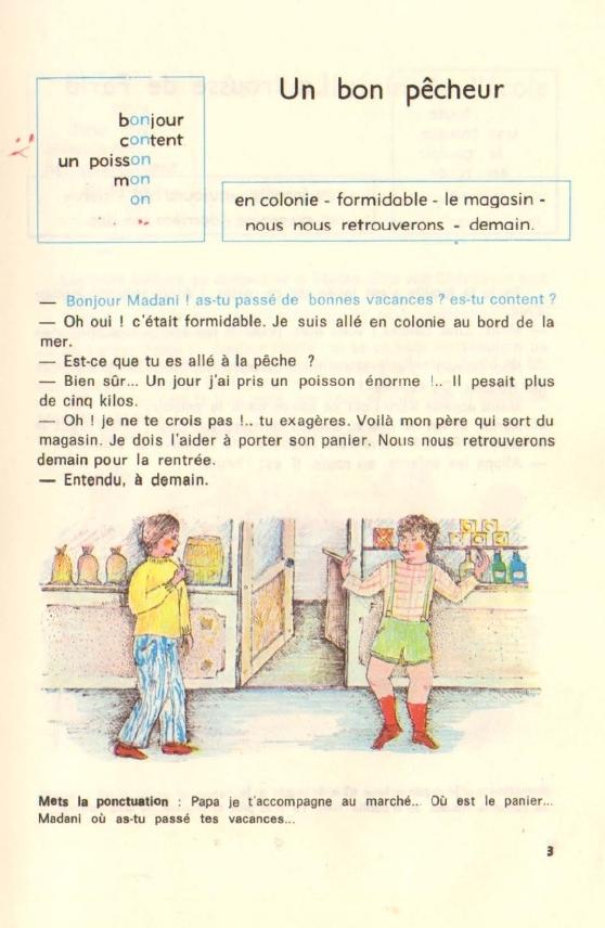 Manuels Anciens Lecture Malik Et Zina 4e Annee D