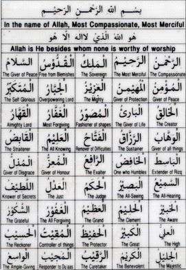 Al Islamic Stuff: Listen Online Or Download 99 Name Of Allah